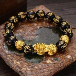 Chinese Good Luck Bracelet